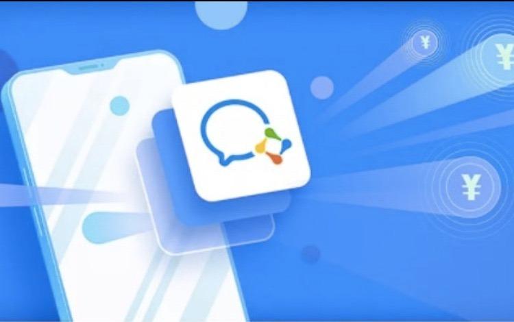 企业微信的这些功能你都知道吗?